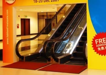 Putra world trade centre pwtc kuala lumpur convention putra world trade centre gumiabroncs Gallery